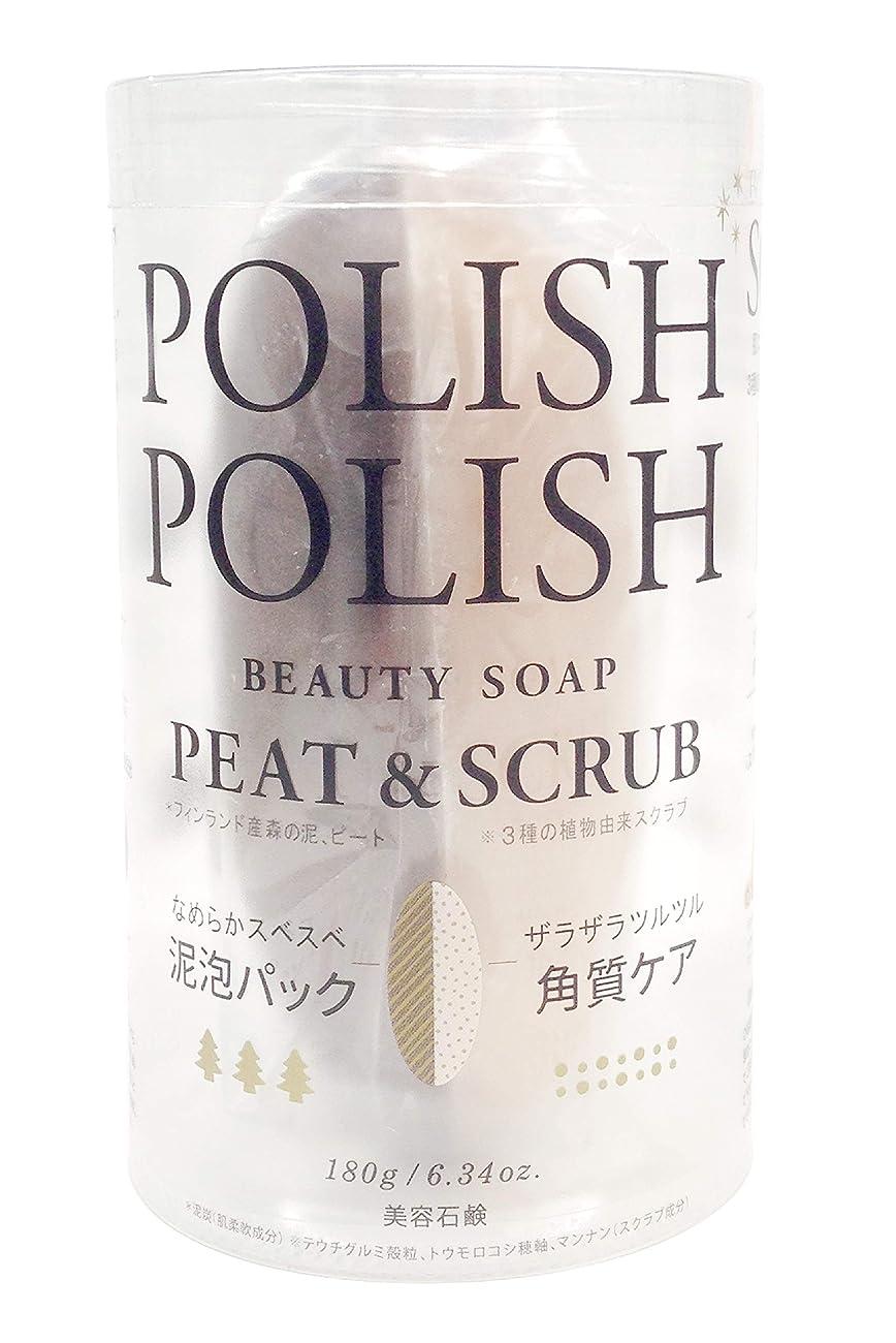 刺繍悪質な重荷ペリカン石鹸 ポリッシュポリッシュ 300ml