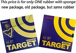 Sanwei Target National Blue Sponge Pips in Table Tennis Rubber Sheet