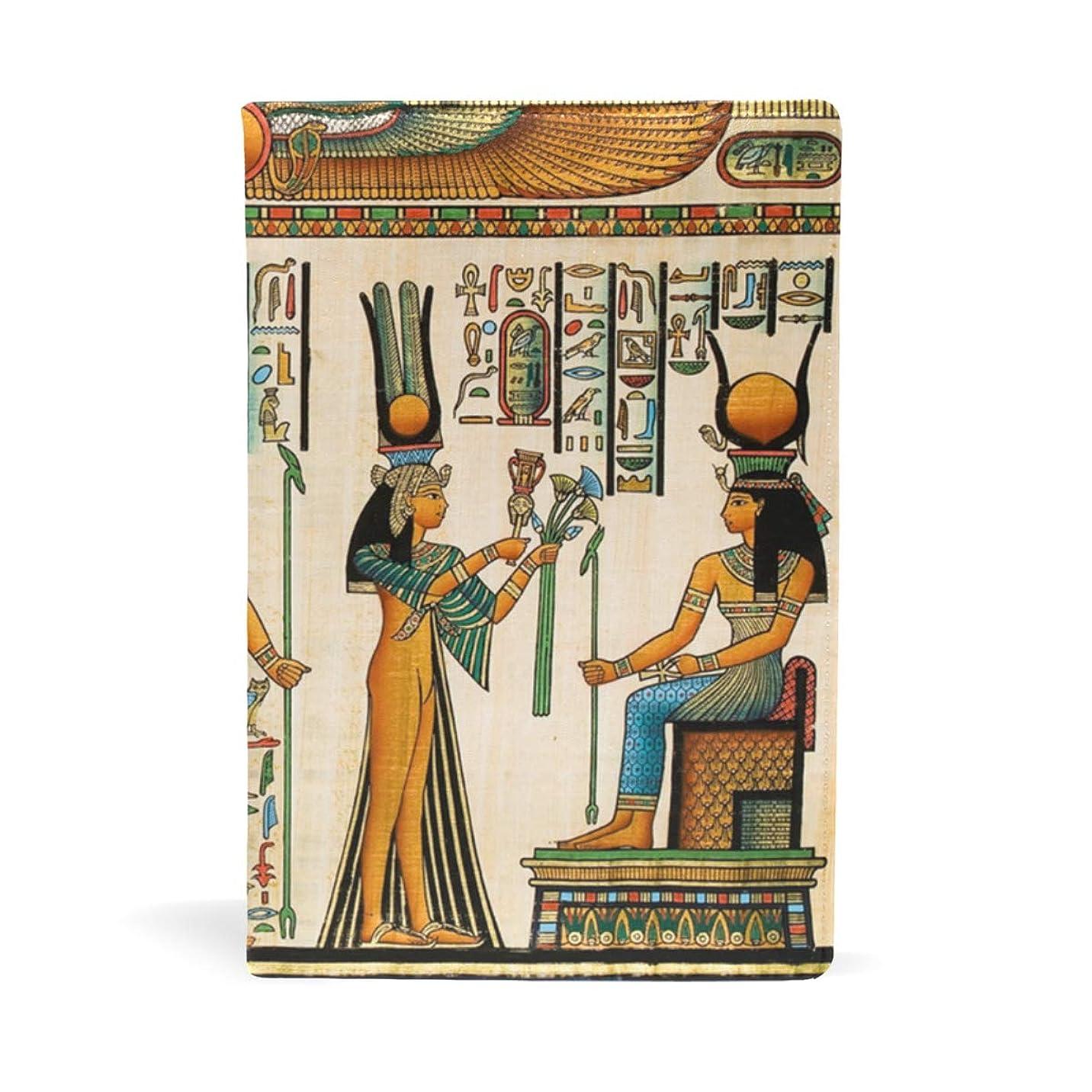 窒息させるかりて提供するエジプト古文化 ブックカバー 文庫 a5 皮革 おしゃれ 文庫本カバー 資料 収納入れ オフィス用品 読書 雑貨 プレゼント耐久性に優れ