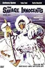 The Savage Innocents - Anthony Quinn, Peter O'Toole (NTSC all regions)