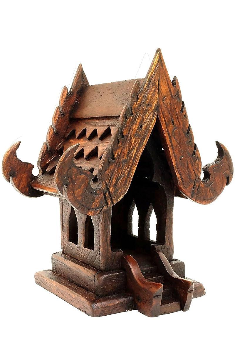 恐ろしい冗長グラムタイ仏教ハンドメイドチーク材木製Spirit家。(家、w4?