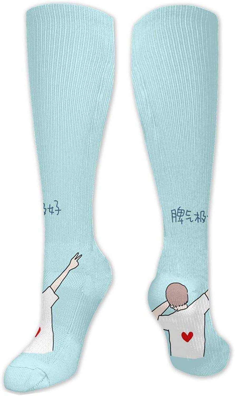 Very Good Temper Knee High Socks Leg Warmer Dresses Long Boot Stockings For Womens Cosplay Daily Wear