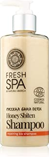 Natura Siberica Fresh Spa Bania Detox Honey Sbiten Organic Shampoo 300Ml
