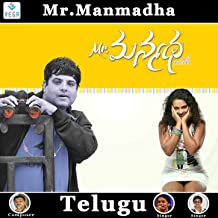 Mr Manmadha (Original Motion Picture Soundtrack)