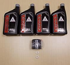 New 2004-2009 Honda VTX 1300 VTX1300 OE Oil & Filter Service Kit
