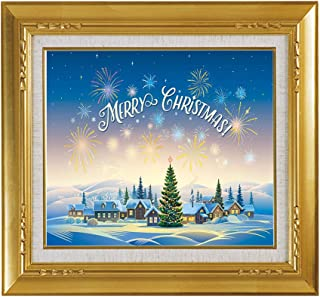 KOTOM Christmas Tapestry, Fairy Tale World Village Digital Printing Virtual Frame,Living Room Bedroom Dorm Polyester Fabric Wall Hanging 80X60Inches