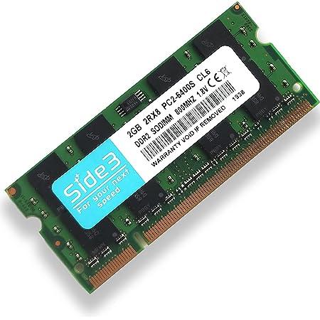 Side3 ノートパソコン メモリ PC2-6400 DDR2-800 2GB マイクロンチップ SO-DIMM [並行輸入]
