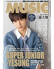 MUSIQ? SPECIAL OUT of MUSIC (ミュージッキュースペシャル アウトオブミュージック) Vol.61 2019年 05月号