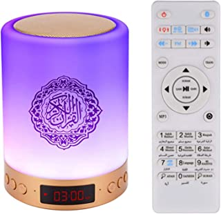 Touch Quran Speaker Lamp, Portable Wireless Bluetooth Mp3 Player Radio, Warm White Light Bedside Table Lamp LED Mood Light...