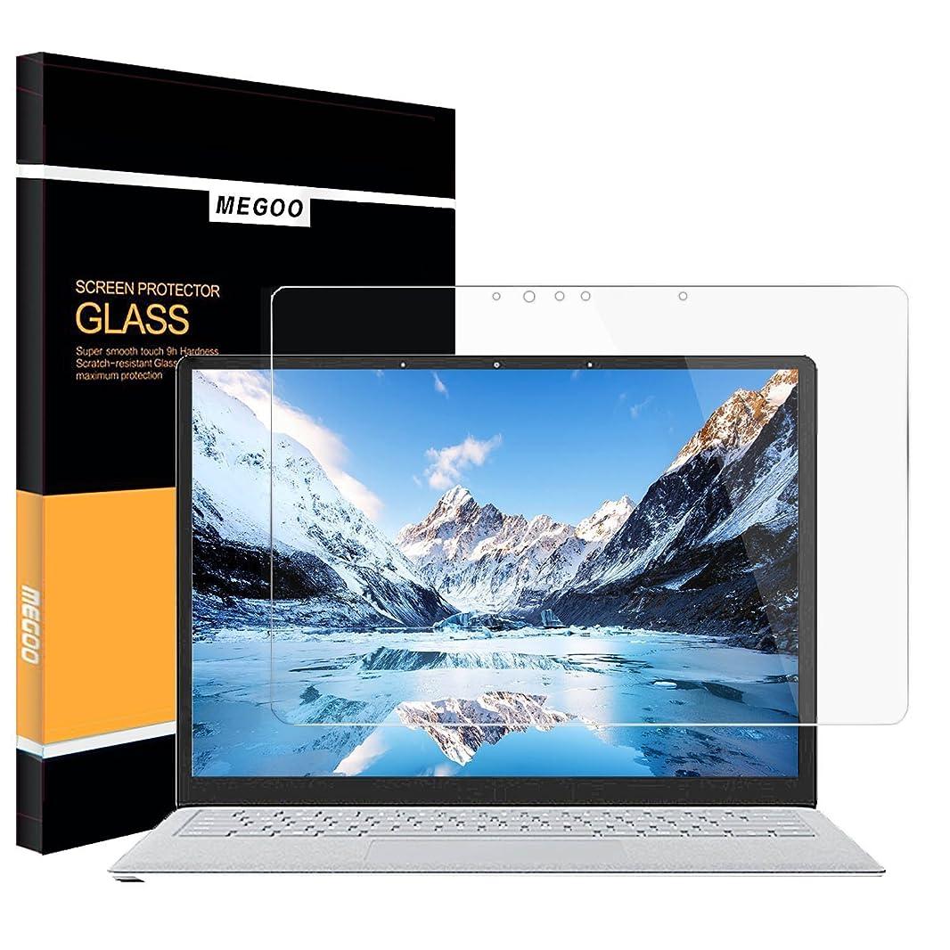 技術的な生産的市の中心部【2枚入り】MEGOO Microsoft Surface Laptop 2 保護フィルム 指紋防止 耐久超薄 [強化ガラス] Microsoft Surface Laptop (2018/2017新型)13.5インチ専用保護フィルム