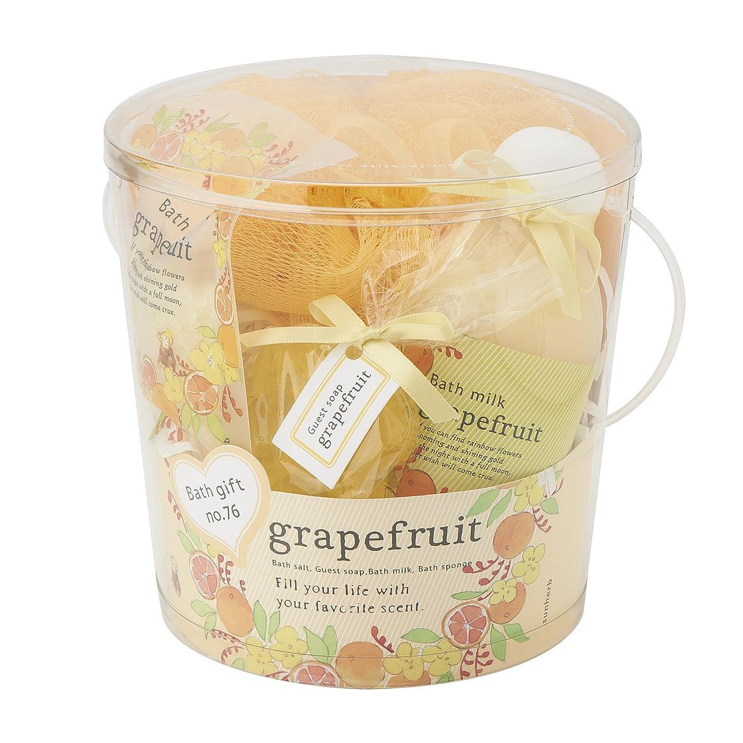 ドア気楽な一定サンハーブ バスギフトNo.76 グレープフルーツ(バスミルク入りのボリューミーなバスセット シャキっとまぶしい柑橘系の香り)