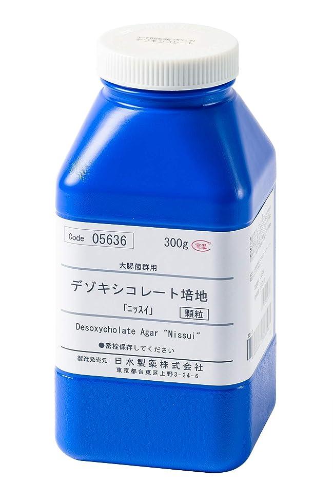 浅い小さな傘日水製薬 粉末培地 (デゾキシコレート寒天培地) /2-3789-02
