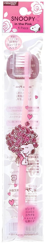 カポック対応健康的ファイン スヌーピー インザピンク 1ピース キャンディピンク