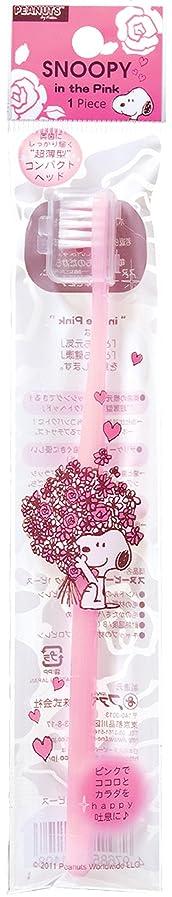 磨かれた保険怪しいファイン スヌーピー インザピンク 1ピース キャンディピンク