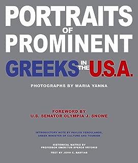 maria olympia greece