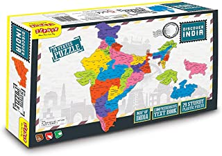 Zephyr Discover India,India Map,Puzzles & Educational Toy,Learning Toy,for Boys & Girls 3 yr+