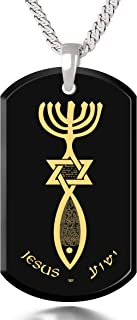 Men's Christian Messianic Seal Necklace Onyx Dog Tag Pendant 24k Gold Inscribed with Roman's Bible Scripture Verses within Grafted In Symbol of Intertwined Menorah Star of David and Fish, 20
