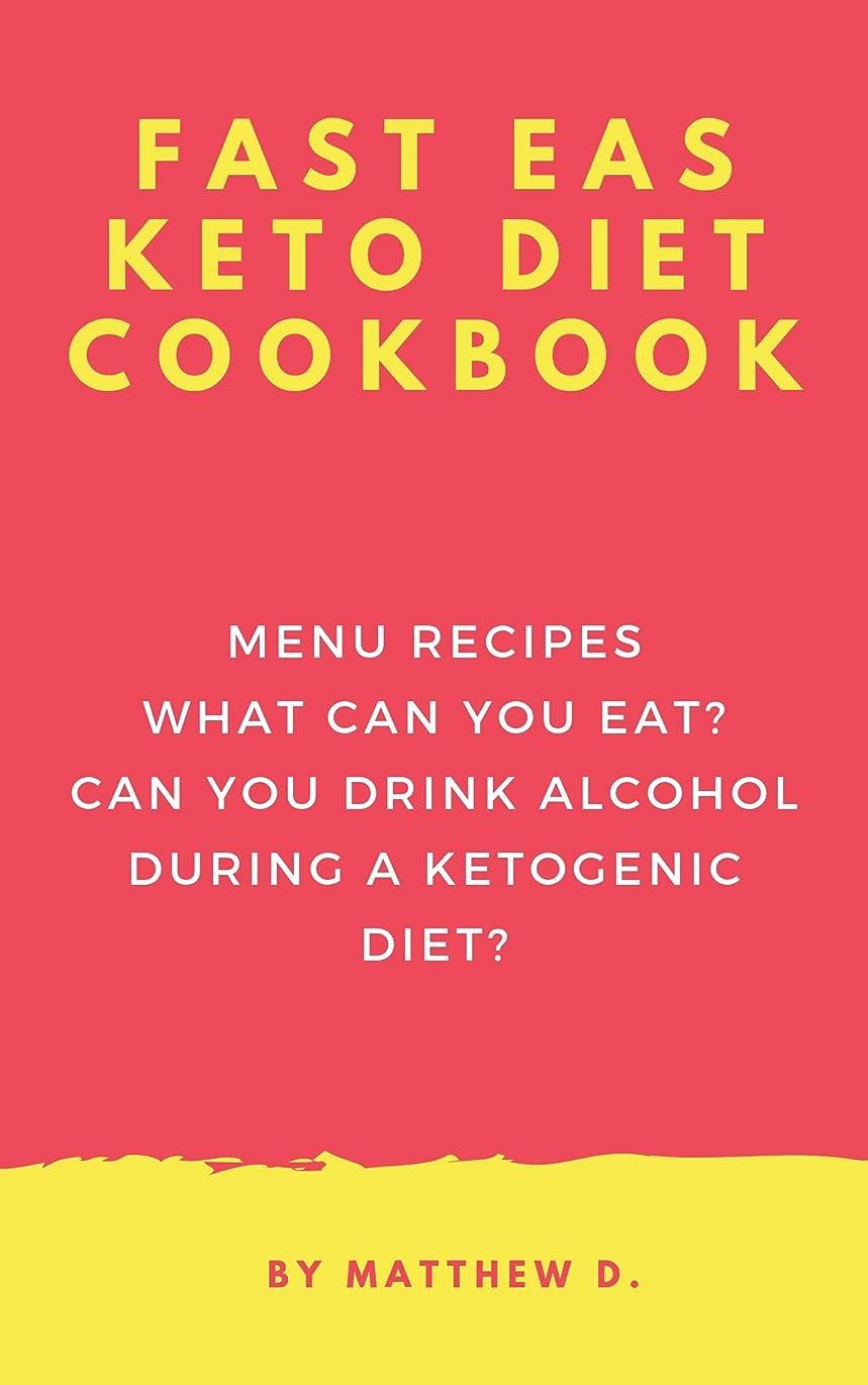 文献こねるジャグリングFast And Easy Keto Diet Cookbook Menu Recipes Complete Easy and Delicious Ketogenic Diet Recipes.: Foods Women Should Never Eat? For fast and easy Keto ... Menu Healthy Food Recipes (English Edition)
