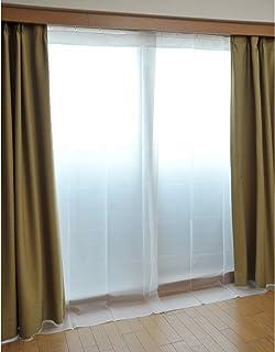 山善 断熱断冷カーテン 幅110cm 高さ225cm 2枚組 ホワイト
