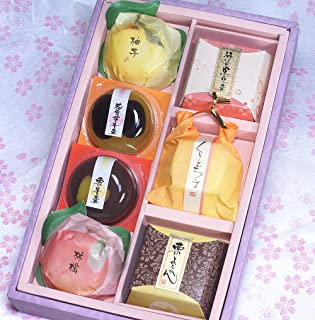 wagashi box