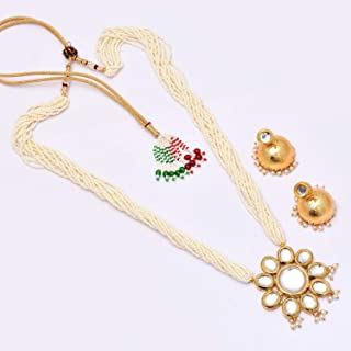 Best ruby choker necklace Reviews