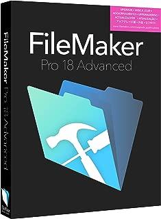 FileMaker Pro 18 Advanced Upgrade ESD [PC/Mac Online Code]
