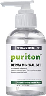 Puriton Derma Gel, Facial Moisturizer, Infused with Skin Probiotic and Mineral Collagen for Skin Repair (4 oz)
