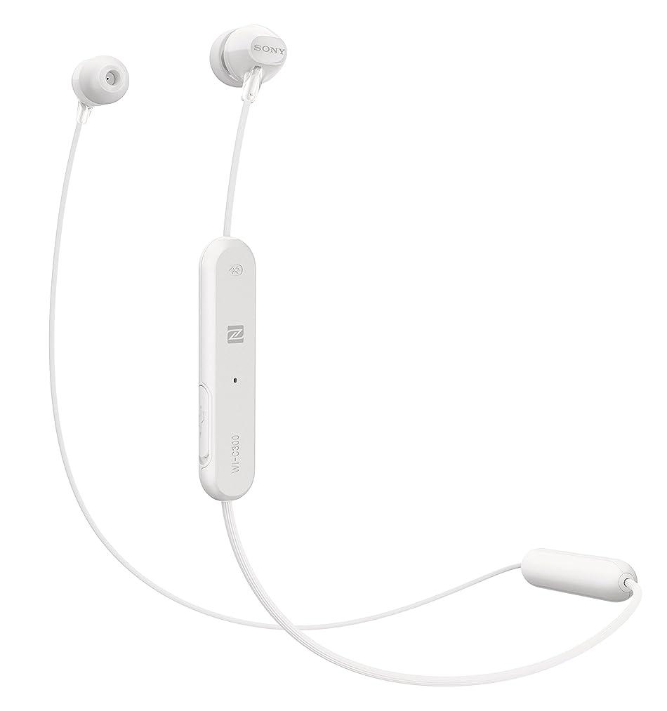 Sony WI-C300 Wireless In-Ear Headphones, White (WIC300/W)
