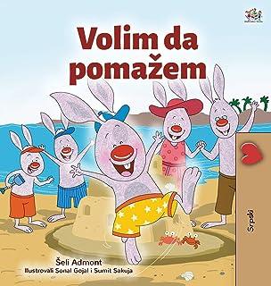 I Love to Help (Serbian Children's Book - Latin Alphabet)