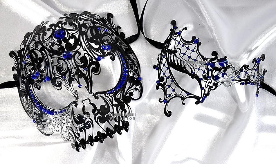 Lovers Collection Men Women Couple Blue BL3 Combo Cut Venetian Masquerade Mask Event Party Ball Mardi Gars