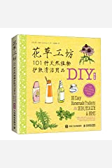 101 Easy Homemade Products For Your Skin, Health & Home Paperback