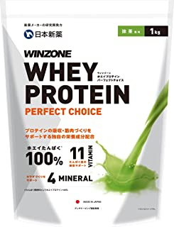 WINZONE(ウィンゾーン)ホエイ プロテイン パーフェクトチョイス 1kg 抹茶風味 whey protein 100 国際味覚認証受賞