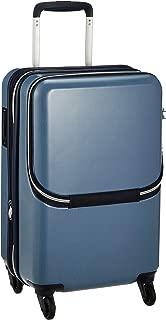 [サンコー] スーツケース ジッパー Ruberica Carry エキスパンド機能付き フロントオープン HSZ1-48 31L 48 cm 3.2kg