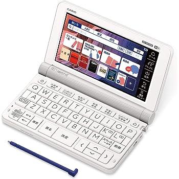 カシオ 電子辞書 外国語ベースエクスワード XD-SX7000 60コンテンツ 2020年モデル