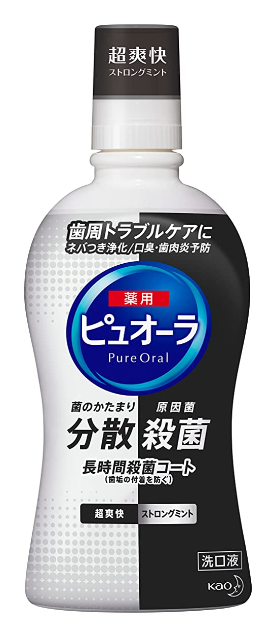 災難メニューしてはいけませんピュオーラ 洗口液 ストロングミント 420ml [医薬部外品]
