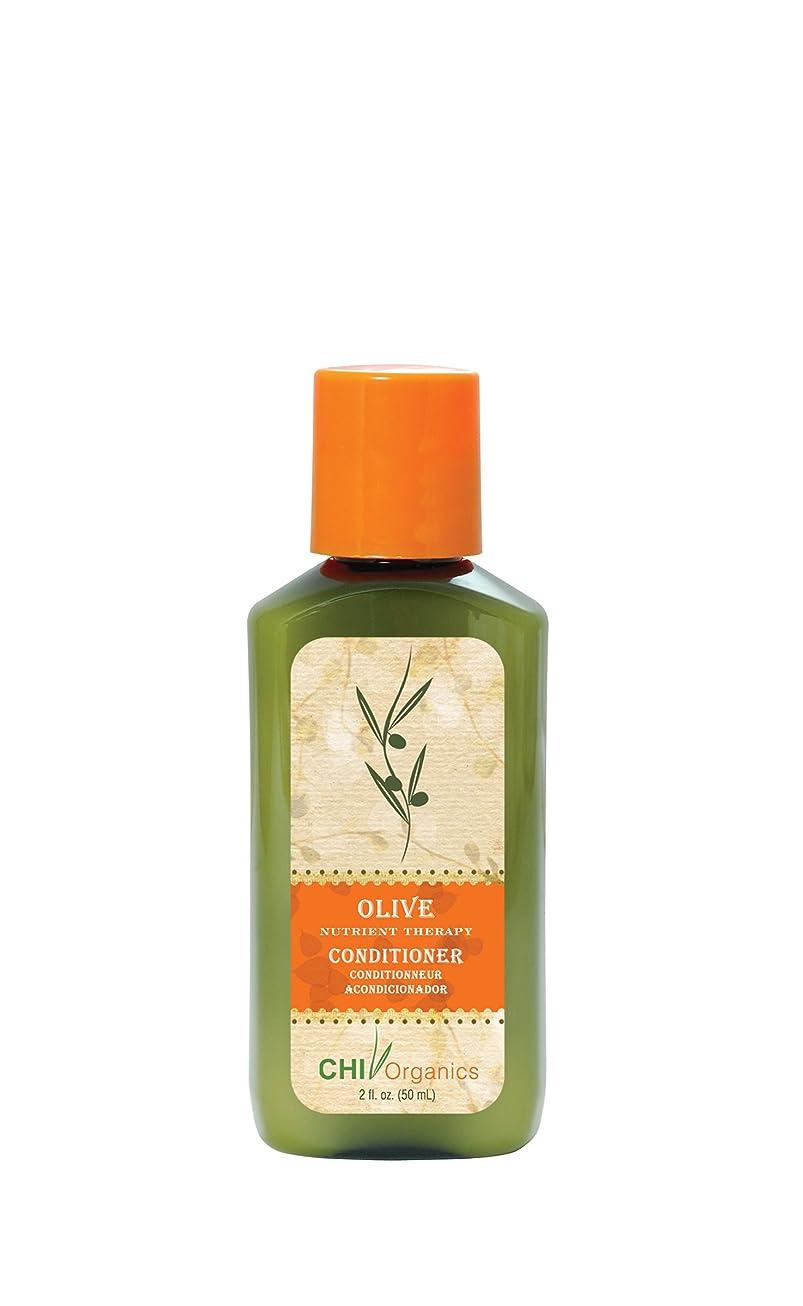 ホイール厄介な帳面Organics Olive Nutrient Therapy Conditioner