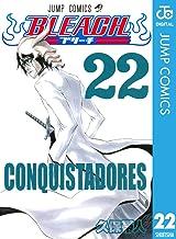 表紙: BLEACH モノクロ版 22 (ジャンプコミックスDIGITAL)   久保帯人