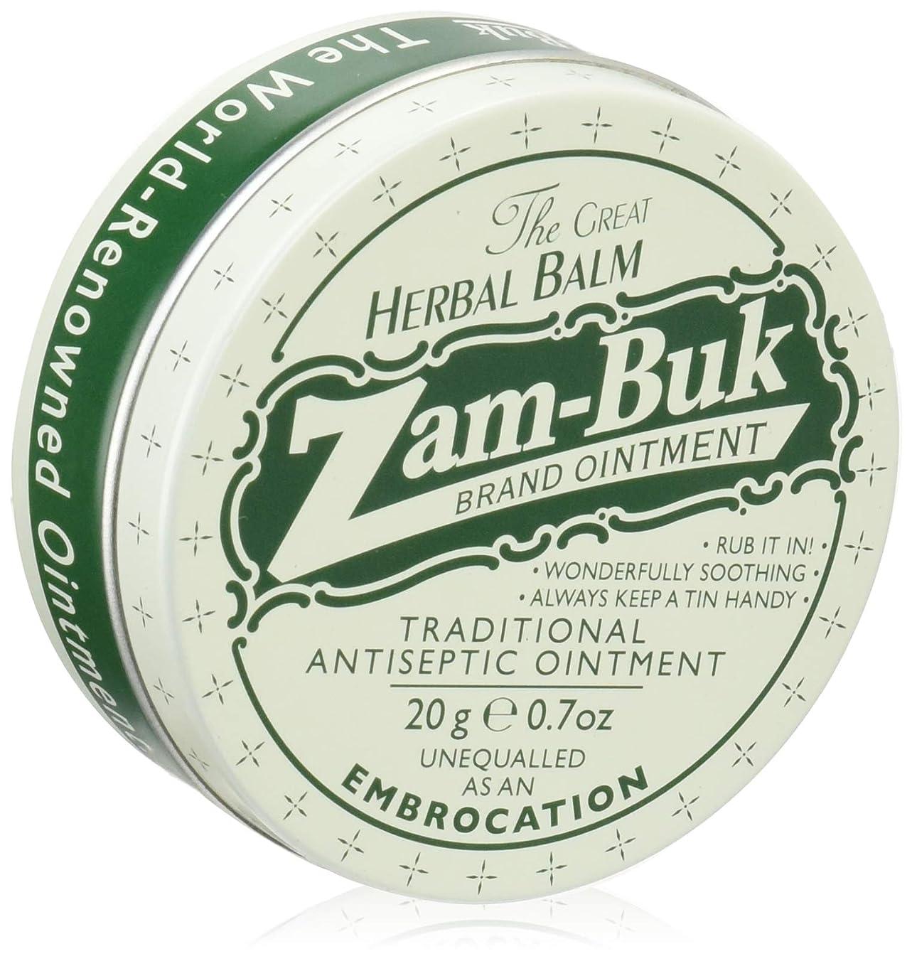 宙返り適度な保存Zam-Buk(ザムブック) ハーバル バーム (20g)