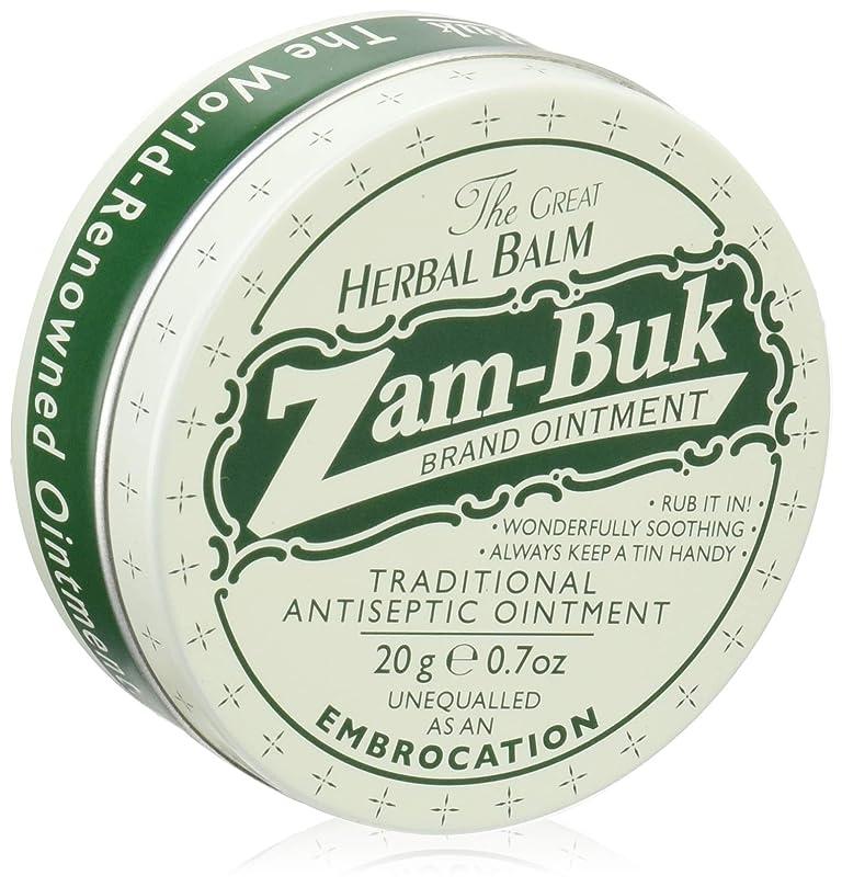下にピニオン寛容なZam-Buk(ザムブック) ハーバル バーム (20g)
