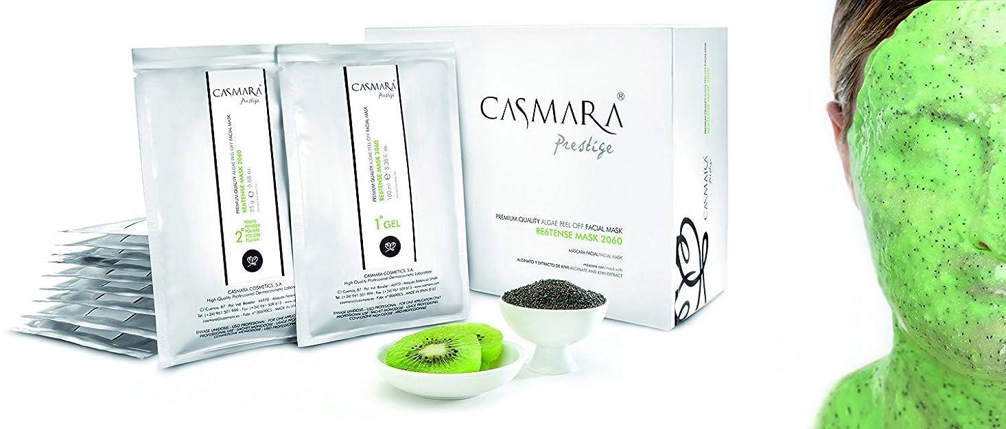 運動する専門用語衰えるCASMARA ライトグリーン2060 10セット