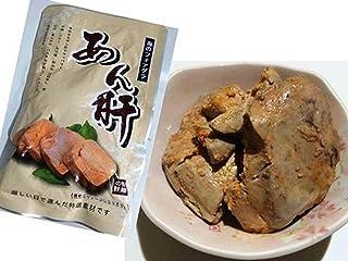 珍味<あん肝>1kg( 250g×4)