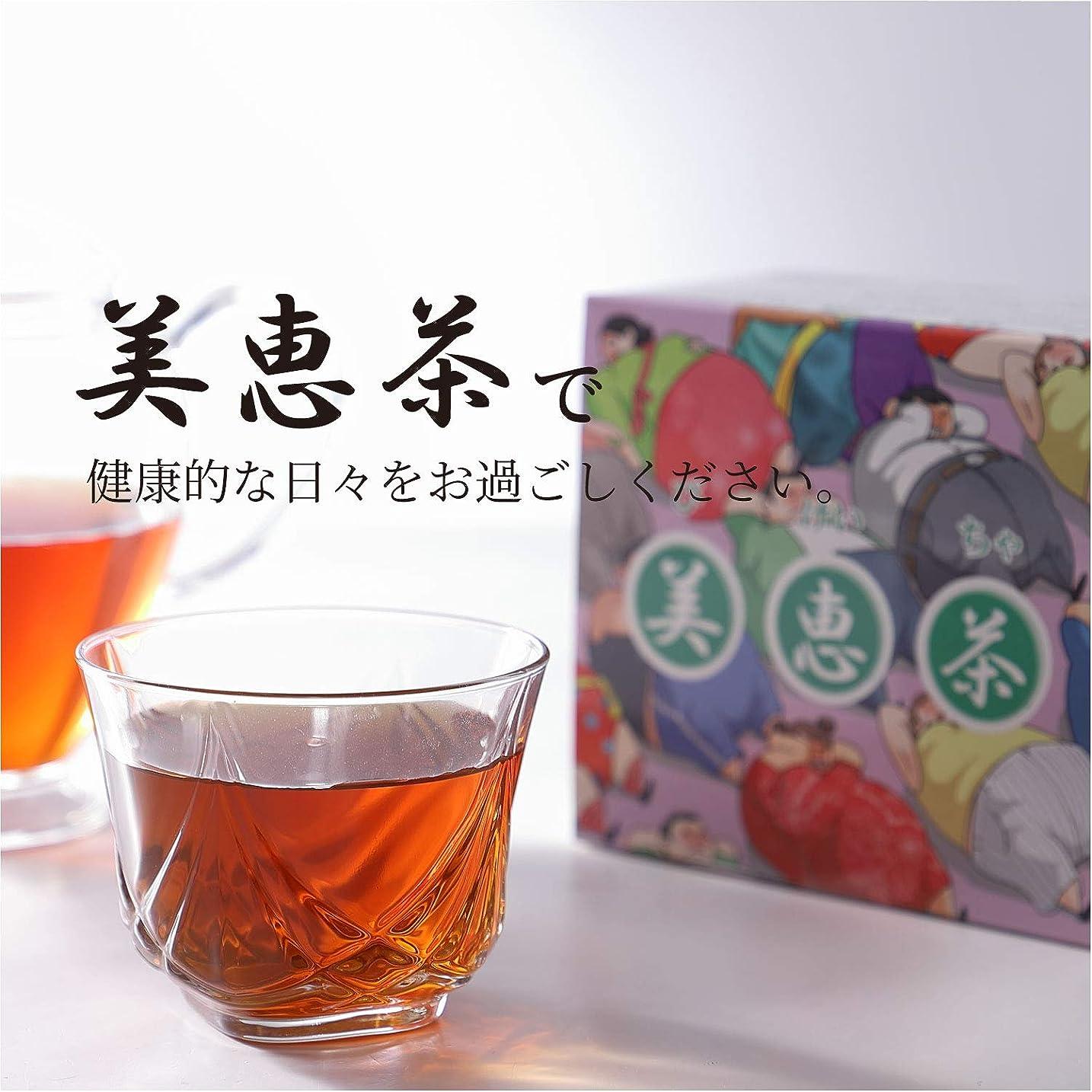 無人拘束するアナロジー美恵茶
