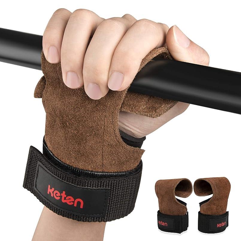 悲鳴不屈ブランド名パワーグリップ Pro Keten 2019 トレーニンググリップ リストラップ 筋トレ グローブ 握力補助 滑り止め ケガ予防 男女兼用 左右セット 手首サイズ調整可能
