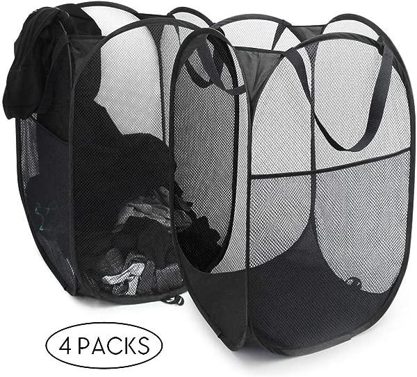 Ekilly Pop Up Laundry Hamper Folding Mesh Hamper Laundry Storage Basket With Durable Handles For Bathroom Dorm Kids Toys Books Or Magazines Set Of 4 Black