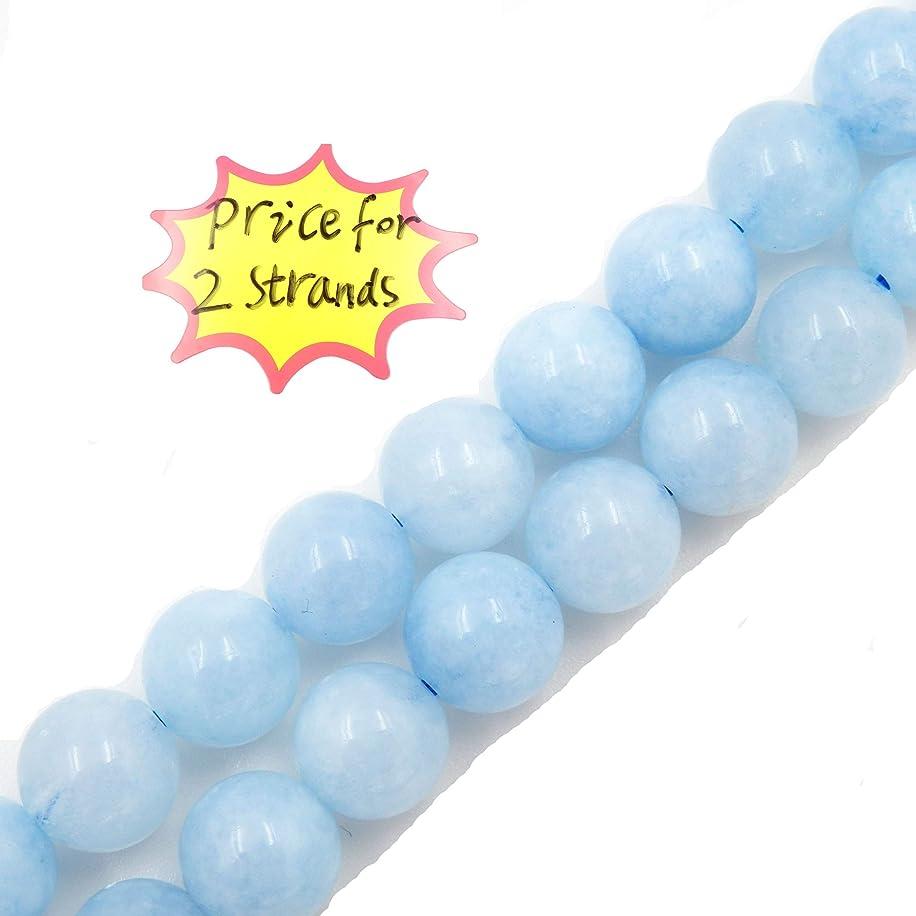 Malahill Precious Gemstone Beads for Jewelry Making, 100% Natural AAA Grade, Sold per Bag 2 Strands Inside (Aquamarine, 4mm)