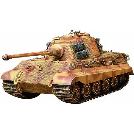 Tamiya 35164 1/35 King Tiger Production Turret Tank Plastic Model Kit