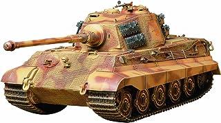 タミヤ 1/35 ミリタリーミニチュアシリーズ N0.164 ドイツ陸軍 重戦車 キングタイガー ヘンシェル砲塔 プラモデル 35164...