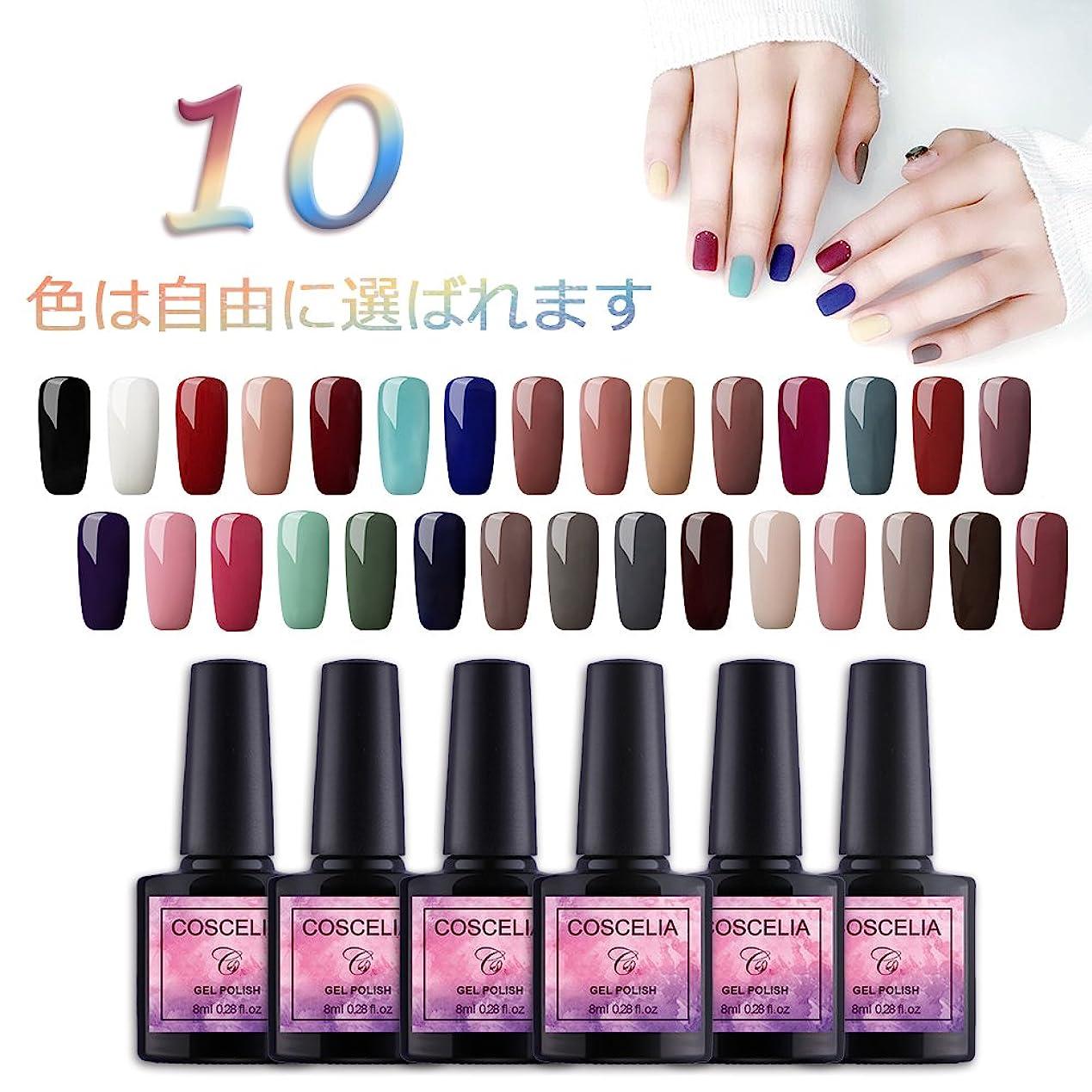 もし待つ政治的Twinkle Store カラージェル 10色套装 8 ml ジェルネイルカラー UV/LED 适用 ネイルアートジェルで簡単に DIY 10色を自由に選ぶことができる