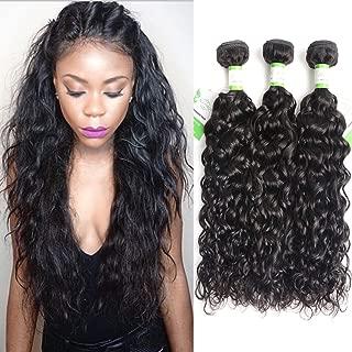 Bestlove Hair Unprocessed 9A Grade Brazilian Huamn Hair 3 Bundles of Water Wave Virgin Hair Extension (12 14 16)