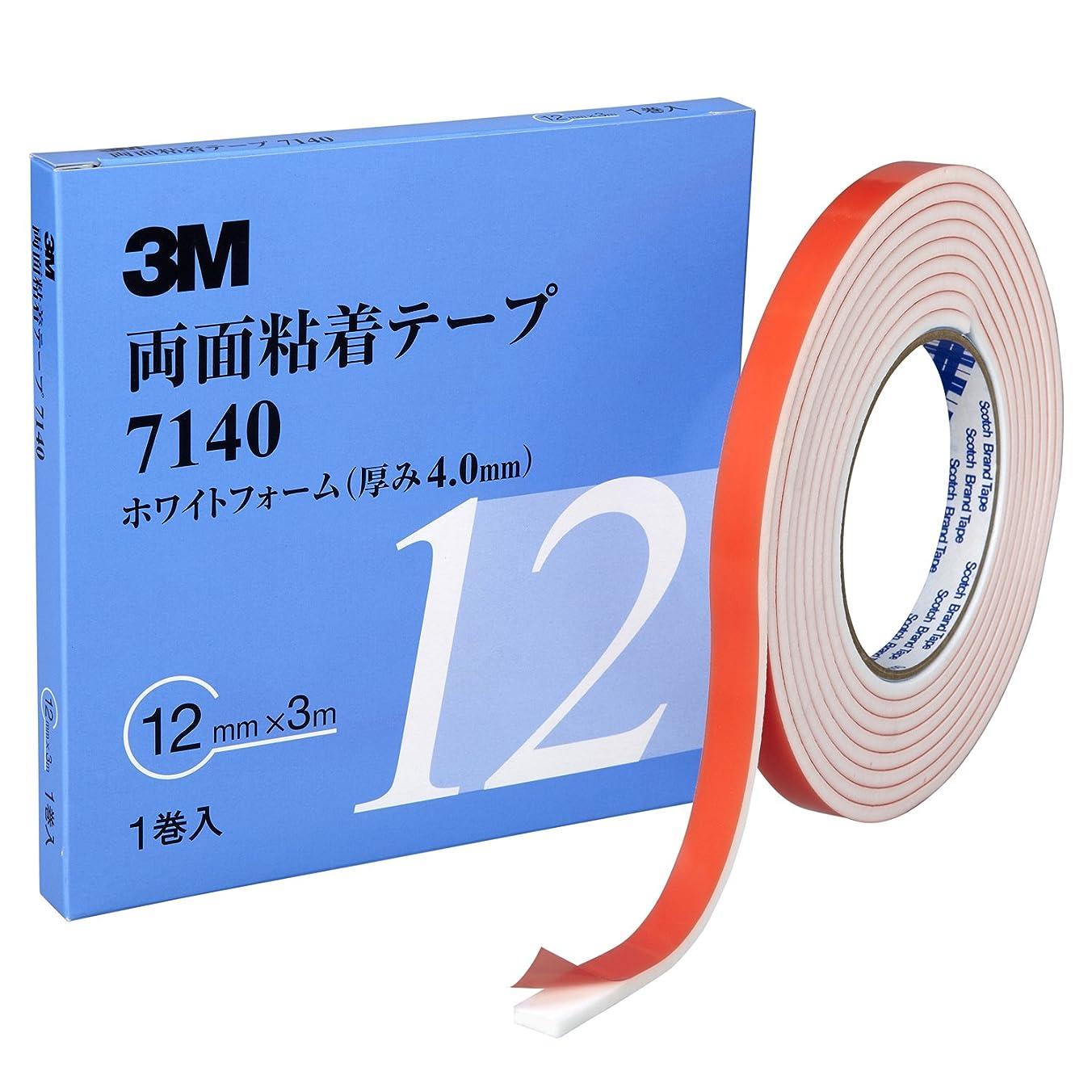 ナサニエル区許可する明快3M 自動車用両面アクリルテープ 4.0厚x12mm幅 3m(1巻) 白 7140 12 AAD